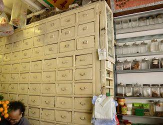 pharmacy.2.HK